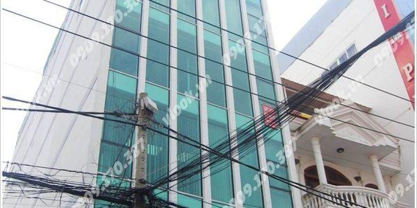 Cao ốc văn phòng cho thuê Nam Hải Building Lê Trung Nghĩa Phường 12 Quận Tân Bình TP.HCM - vlook.vn