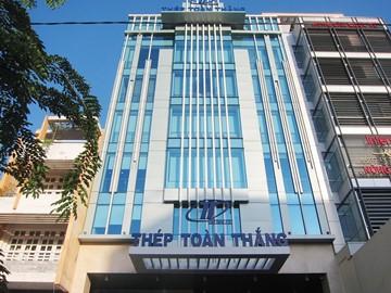 Cao ốc cho thuê văn phòng Thép Toàn Thắng Building, Trường Sơn, Quận Tân Bình - vlook.vn