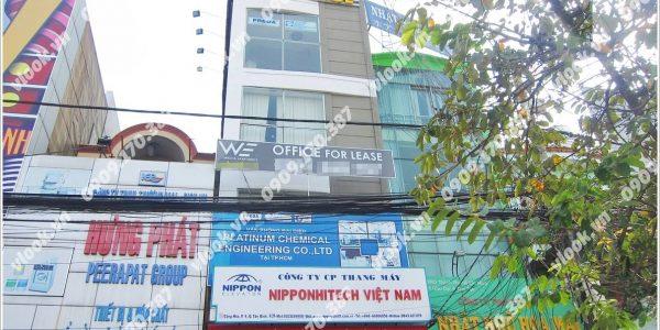 Cao ốc cho thuê văn phòng WE Office Cộng Hòa Phường 4 Quận Tân Bình TP.HCM - vlook.vn