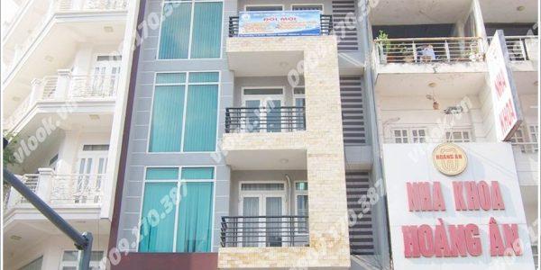 Cao ốc cho thuê văn phòng Đổi Mới Building Bạch Đằng Phường 2 Quận Tân Bình - vlook.vn