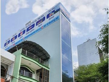 Cao ốc cho thuê văn phòng Global Building, Đường A4, Quận Tân Bình - vlook.vn