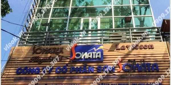 Cao ốc văn phòng cho thuê Hoàng Đan Building 3 Điện Biên Phủ Phường 6 Quận 3 - vlook.vn