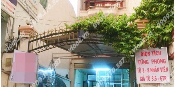 Cao ốc văn phòng cho thuê MC Trường Sơn Building Quận Tân Bình TP.HCM - vlook.vn