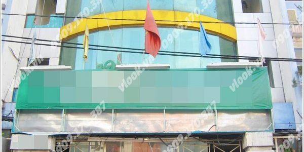 Cao ốc văn phòng cho thuê VI Office Nguyễn Văn Đậu Phường 5 Quận Bình Thạnh TP.HCM - vlook.vn