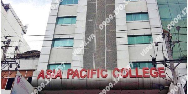 Cao ốc văn phòng cho thuê GIC Building Nguyễn Bỉnh Khiêm Phường Đa Kao Quận 1 TPHCM - vlook.vn
