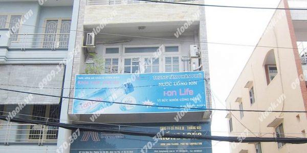 Văn phòng cho thuê I-ON Building, Trần Hưng Đạo, Phường Tân Sơn Nhì, Quận Tân Phú, TP.HCM