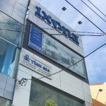 Cao ốc cho thuê văn phòng Ixina Building, Cộng Hòa, Quận Tân Bình - vlook.vn
