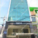 Cao ốc văn phòng cho thuê Gic Building 5 D2, Quận Bình Thạnh - vlook.vn