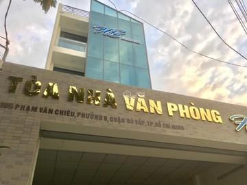 Cao ốc văn phòng cho thuê tòa nhà HB Building, Phạm Văn Chiêu, Quận Gò Vấp, TPHCM - vlook.vn