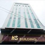 Cao ốc văn phòng cho thuê HS Building, Nguyễn Thái Bình, Quận Tân Bình - vlook.vn