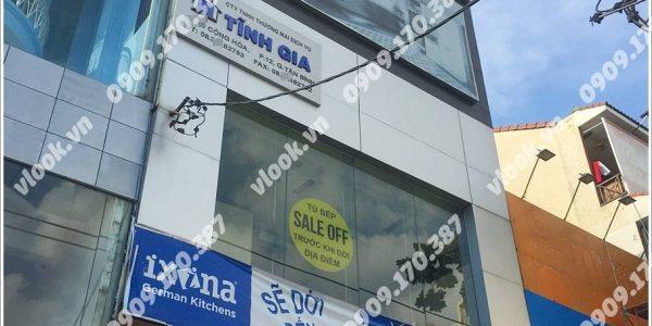 Cao ốc văn phòng cho thuê Ixina Building, Cộng Hòa, Quận Tân Bình - vlook.vn