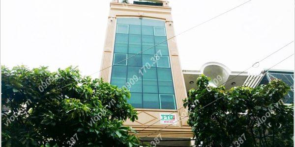 Cao ốc văn phòng cho thuê NMH Building, Nguyễn Minh Hoàng, Quận Tân Bình, TP.HCM - vlook.vn