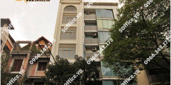Cao ốc văn phòng cho thuê Proffice Building, Nguyễn Đình Chiểu, Quận 3, TP.HCM - vlook.vn