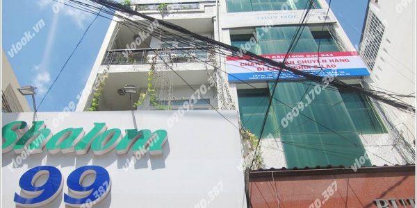 Cao ốc văn phòng cho thuê Building 99 Đào Duy Anh, Quận Phú Nhuận, TPHCM - vlook.vn
