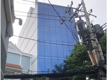 Cao ốc cho thuê văn phòng MG Building, Lam Sơn 2, Quận Tân Bình - vlook.vn