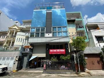 Cao ốc cho thuê văn phòng Mink Building, Lam Sơn, Quận Tân Bình - vlook.vn
