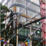 Cao ốc văn phòng cho thuê Nguyễn Văn Hưởng Office Building, Quận 2, TPHCM - vlook.vn