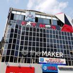 Cao ốc cho thuê văn phòng The Marker Building, Hai Bà Trưng, Quận 1 - vlook.vn