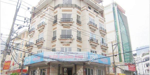 Cao ốc cho thuê văn phòng NFV Building, Hoàng Việt, Quận Tân Bình, TPHCM - vlook.vn