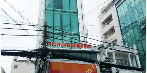 Cao ốc văn phòng cho thuê Phú Hưng Building, Ung Văn Khiêm, Quận Bình Thạnh, TPHCM - vlook.vn