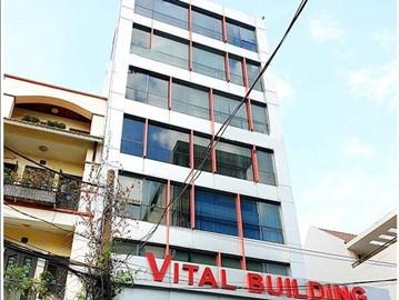 Cao ốc cho thuê văn phòng Vital Building, Đặng Tất, Quận 1 - vlook.vn