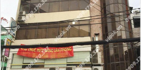 Cao ốc văn phòng cho thuê Yogahub Building, Phạm Viết Chánh, Quận 1, TPHCM - vlook.vn