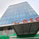 Cao ốc cho thuê văn phòng Gic Building Nguyễn Thị Minh Khai, Quận 1 - vlook.vn