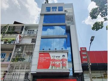 Cao ốc cho thuê văn phòng Gic Building Trần Quang Khải, Quận 1 - vlook.vn