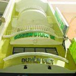 Cao ốc cho thuê văn phòng Green View III Building, Lê Thánh Tôn, Quận 1 - vlook.vn