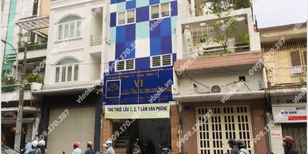 Cao ốc cho thuê văn phòng Visco Building, Điện Biên Phủ, Quận 1, TPHCM - vlook.vn