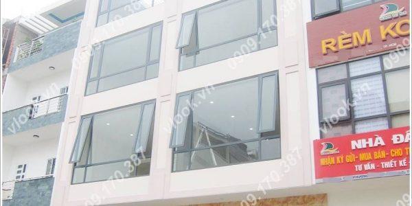 Cao ốc cho thuê văn phòng Win Home Đường Số 5, Quận 2, TPHCM - vlook.vn