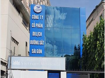 Cao ốc văn phòng cho thuê Building 12C Trần Phú, Quận 5, TPHCM - vlook.vn