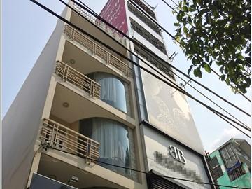 Cao ốc văn phòng cho thuê Building 49, Hùng Vương, Quận 5, TPHCM - vlook.vn