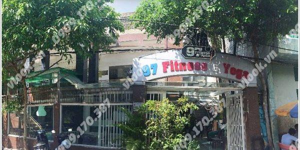 Cao ốc cho thuê văn phòng LQD Building, Lê Quang Định, Quận Bình Thạnh, TPHCM - vlook.vn