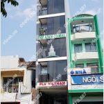 Cao ốc văn phòng cho thuê Adam Real Tower, Võ Thị Sáu, Quận 1, TP.HCM - vlook.vn