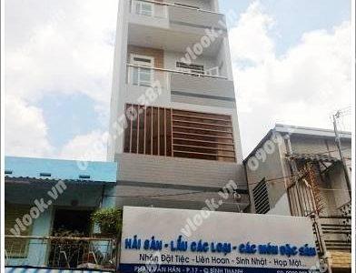 Cao ốc văn phòng cho thuê Building 161, Phan Văn Hân, Quận Bình Thạnh, TP.HCM - vlook.vn