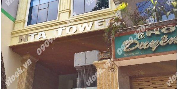 Cao ốc văn phòng cho thuê NTA Tower, Điện Biên Phủ, Quận 1, TP.HCM - vlook.vn