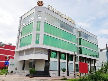Cao ốc văn phòng cho thuê tòa nhà Gia Long Building, Võ Văn Kiệt, Quận Bình Tân, TPHCM - vlook.vn