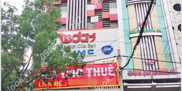 Cao ốc văn phòng cho thuê GIC Building 2 Nguyễn Đình Chiểu, Quận 3, TP.HCM - vlook.vn