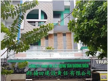 Cao ốc văn phòng cho thuê tòa nhà Tên Lửa Building, Quận Bình Tân, TPHCM - vlook.vn