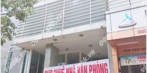 Cao ốc cho thuê văn phòng 9A Building, Khu dân cư Trung Sơn, Huyện Bình Chánh, TPHCM - vlook.vn