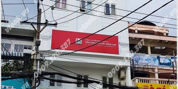 Cao ốc cho thuê văn phòng Cát Tường Building, Xuân Diệu, Quận Tân Bình, TPHCM - vlook.vn