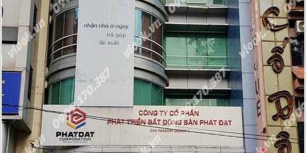 Cao ốc cho thuê văn phòng Phát Đạt Building, An Dương Vương, Quận 5, TPHCM - vlook.vn