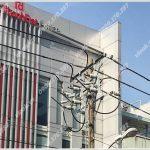 Cao ốc văn phòng cho thuê Thành Đạt Office, Cách Mạng Tháng Tám, Quận 3, TPHCM - vlook.vn