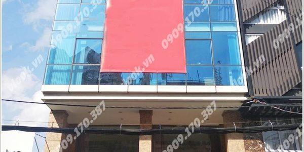 Cao ốc văn phòng cho thuê DBP Building, Nguyễn Hữu Cảnh, Quận Bình Thạnh, TPHCM - vlook.vn