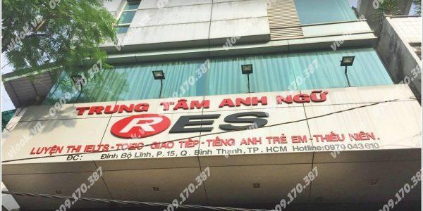Cao ốc văn phòng cho thuê GIC Building Đinh Bộ Lĩnh, Quận Bình Thạnh, TPHCM - vlook.vn