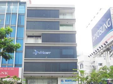 Cao ốc cho thuê văn phòng Hồng Anh Japan Building, Trường Sơn, Quận Tân Bình - vlook.vn