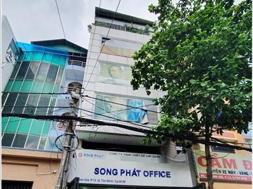 Cao ốc cho thuê văn phòng Song Phát Office, Quận Tân Bình - vlook.vn