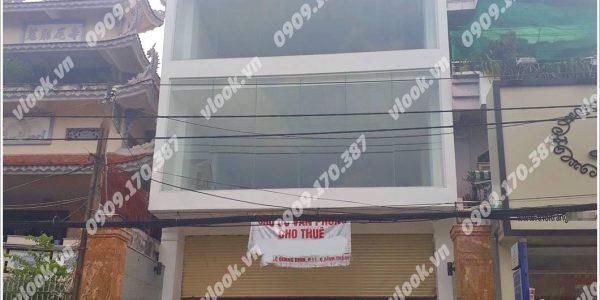 Cao ốc cho thuê văn phòng LQD Building 2, Lê Quang Định, Quận Bình Thạnh, TPHCM - vlook.vn