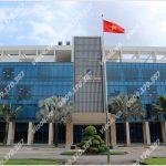 Cao ốc cho thuê văn phòng Sonadezi Tower 2, Đường 3A, KCN Biên Hòa, Đồng Nai - vlook.vn